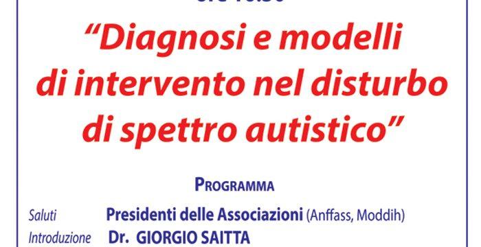 """Seminario """"Diagnosi e modelli di intervento nel disturbo di spettro autistico"""""""